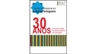 Chamada de Artigos para Revista Internacional em Língua Portuguesa