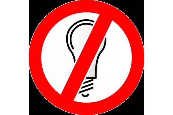 Consumo Eficiente de Energia Eléctrica – Comportamento do Consumidor